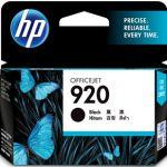 Hp 920xl Cyan High Yield Ink Cartridge   77-CD972AA