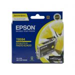 Epson T0594 Yellow Ink Cartridge - 450 Pages | 70-E594